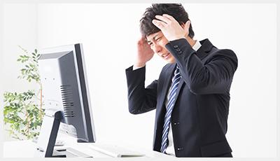 頭・首の症状