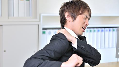 肩こり、腰痛といった症状は、大半が骨格・関節の異常が原因であると考えられます
