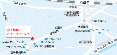 電車JR横須賀線 逗子駅徒歩約4分